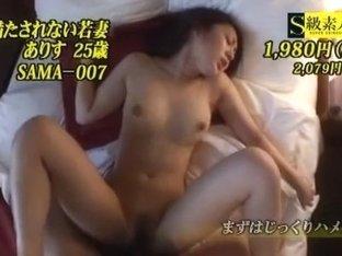 Best Japanese chick Yura Aikawa in Exotic Public, Stockings JAV scene