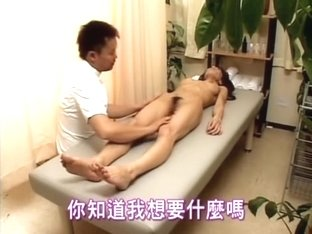 Slutty Japanese teen whore enjoys Japanese sex massage