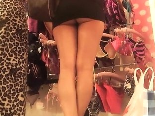 Just wait for her to bend over
