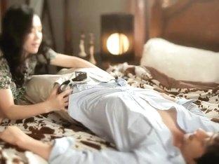 Han Ha Yoo - 'Role Play' (2012)