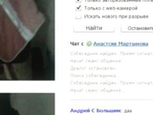 Russian ass on webcam chat