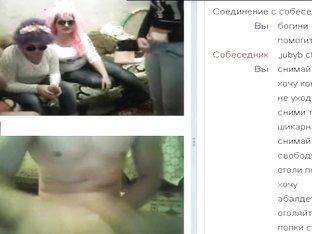 web chat 52-53 by fcapril