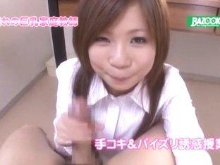 Horny Japanese whore Kotone Amamiya in Best Facial, Handjobs JAV clip